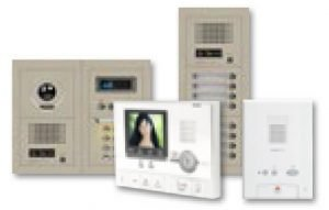 Multi-Tenant Commercial Video Intercom - GT Series