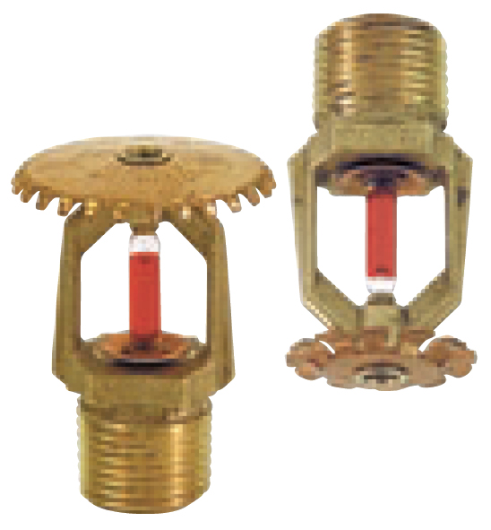 TYCO Fire Sprinkler Heads TY-B